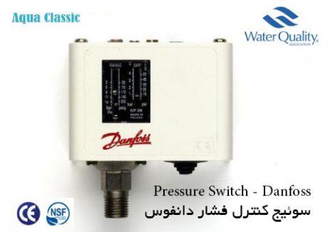 تصفیه آب صنعتی با ظرفیت ۴۵/۰۰۰ لیتر Aqua Classic