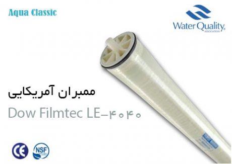 تصفیه آب صنعتی با ظرفیت ۶/۰۰۰ لیتر Aqua Classic