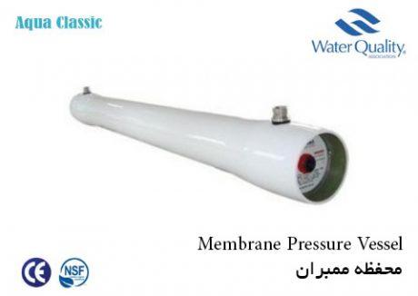 تصفیه آب صنعتی با ظرفیت ۲۴/۰۰۰ لیتر Aqua Classic